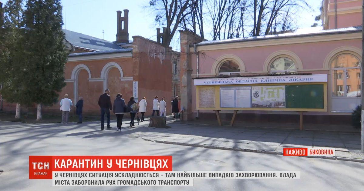 Буковина стала первой по количеству инфицированных коронавирусом в Украине