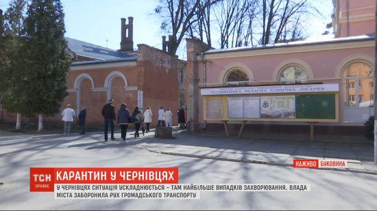 Буковина стала першою за кількістю інфікованих коронавірусом в Україні
