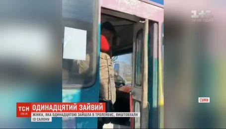 Жінку, яка одинадцятою зайшла в тролейбус, виштовхали із салону у Сумах