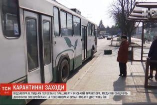 У Луцьку перестане працювати міський транспорт: чи готове місто жити без руху