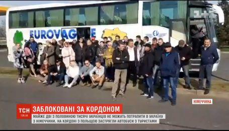Понад 2,5 тисячі українців не можуть потрапити в Україну з Німеччини