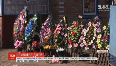 Батько задушив трьох дітей і вкоротив собі віку у Черкаській області