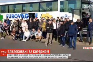 Более 2,5 тысячи украинцев не могут попасть в Украину из Германии