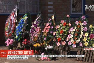 Отец задушил трех детей и покончил с собой в Черкасской области