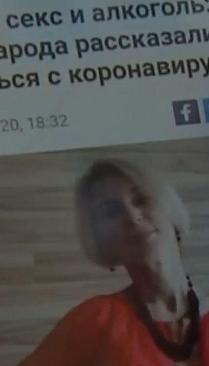 Україну заполонили фейки про коронавірус: як у потоці інформації знайти правду