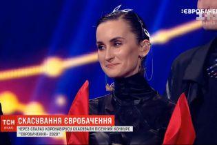 """Пісенний конкурс """"Євробачення-2020"""" скасували через коронавірус"""