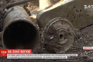 Боевики обстреляли участок разведения между Петровским и Богдановкой