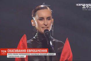 """Из-за вспышки коронавируса отменили песенный конкурс """"Евровидение-2020"""""""
