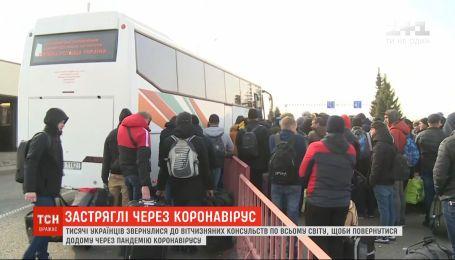 Тысячи украинцев обратились к отечественным посольствам по всему миру, чтобы вернуться домой