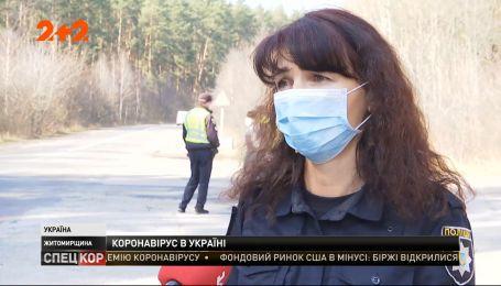 У Радомишлі посилили заходи безпеки від коронавірусу та виставили на вулицях блокпости