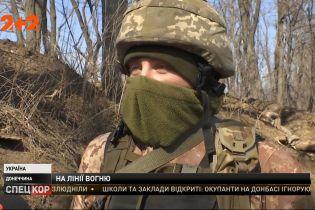 На юге Донецкой области российские оккупанты обстреляли участок разведения