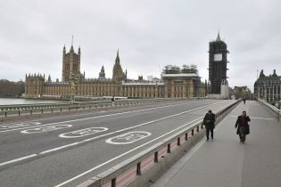 """""""Приветствуем решительные действия президента"""": Великобритания поддержала санкции против """"каналов Медведчука"""""""