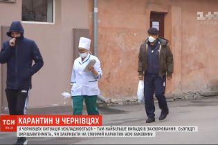 У Чернівцях ускладнення ситуації - у місті найбільша кількість інфікованих на кронавірус
