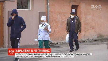 В Черновцах осложнения ситуации - в городе больше всего инфицированных кронавирусом