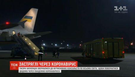 Повернення додому: за українцями закордон відправили 57 літаків
