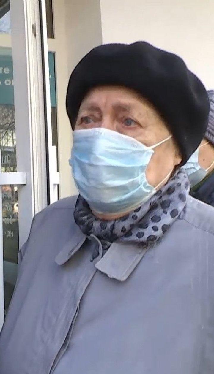 """Столичні пенсіонери штурмують відділення """"Ощадбанку"""" під час карантину"""