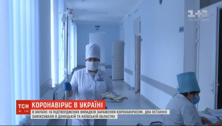 У Донецькій та Київській областях підтвердились ще 2 хворих на COVID-19