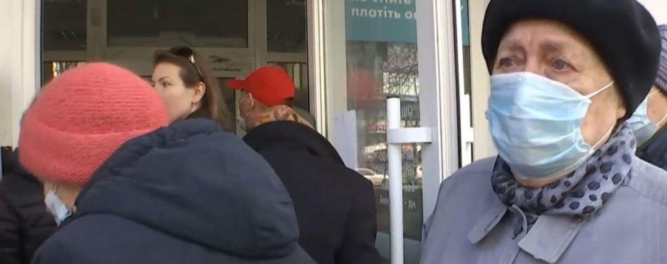 Пенсіонери в Києві штурмували відділення Ощадбанку через бажання сплатити за комуналку
