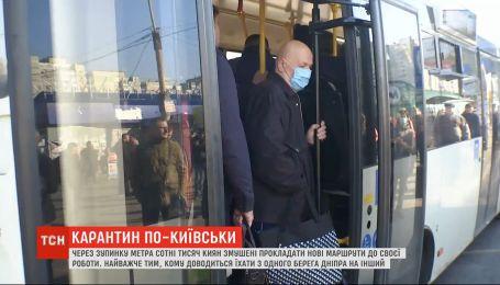 Сотни тысяч киевлян вынуждены прокладывать новые маршруты к работе