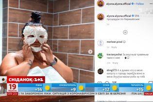 Alyona Alyona рассказала о домашнем альтернативу профессиональной косметологии