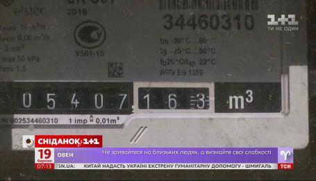 Выплаты пенсионерам, компенсация коммуналки и Киев в рейтинг самых дорогих городов – Экономические новости