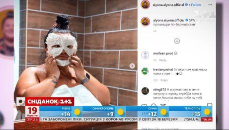 Alyona Alyona розказала про домашню альтернативу професійній косметології