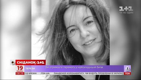 Не стало Нателли Надєждіної – згадауємо українську дизайнерку разом