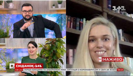 """""""Немає зараз маленької допомоги"""" – підприємниця Ярослава Гресь про допомогу під час коронавірусу"""