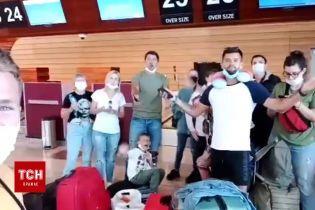 Українці застрягли у Хургаді