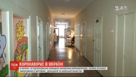 Кількість інфікованих коронавірусом в Україні знову збільшилася