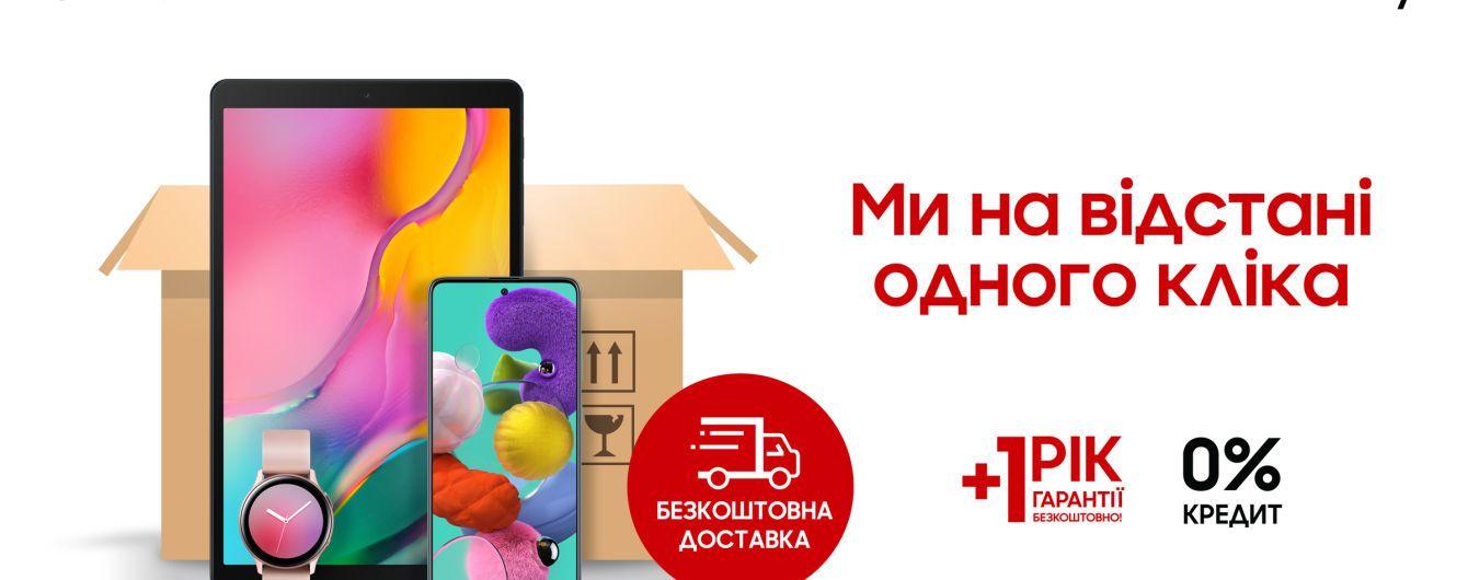 Оставайтесь на связи с Samsung: стартовали онлайн-продажи мобильных устройств с бесплатной доставкой