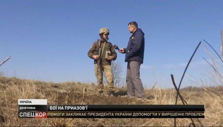 За последние сутки враждебными обстрелами ранены трое украинских военных
