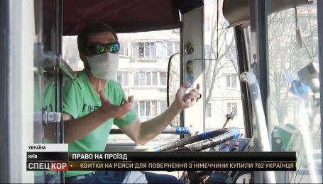 Рейд громадським транспортом: автобуси перезавантаженні пасажирами