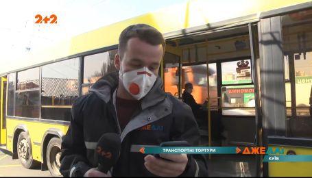 Транспортні тортури у Києві: чи зручно нині пересуватися столицею на громадському транспорті