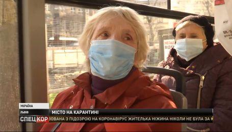 У Львові лікарі звертаються до небайдужих по допомогу за захисним одягом