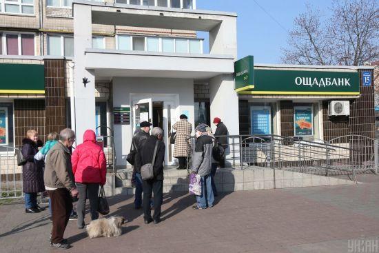 Травневі свята в Україні: як працюватиме банківська система