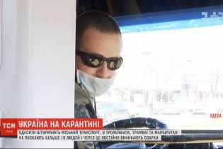 Штурм транспорту: в Одесі люди розбили каменем лобове скло та побили кількох водіїв