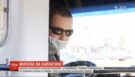 Штурм транспорта: в Одессе люди разбили камнем лобовое стекло и избили нескольких водителей