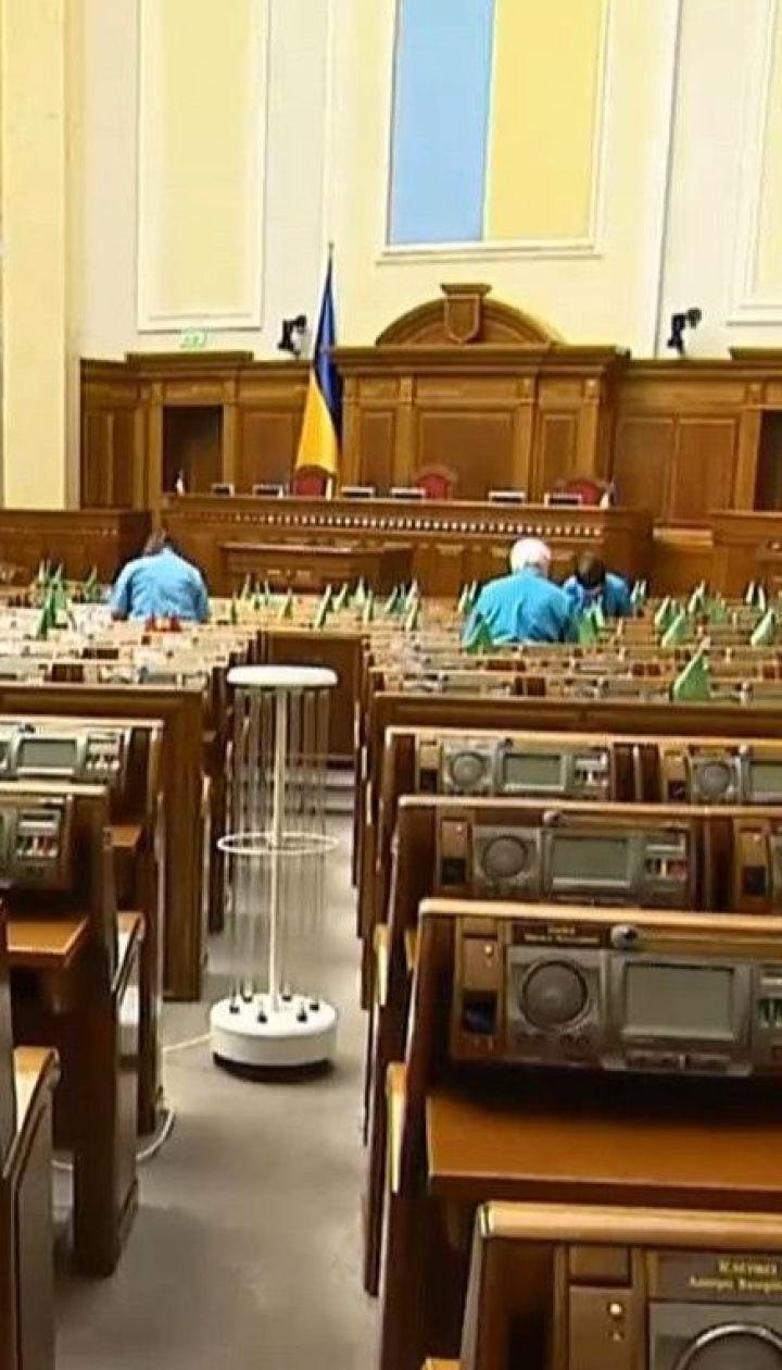 Чистий четвер у Раді: як миють парламент і кому Шахов передав COVID-19