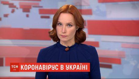 У Дніпропетровській області - ще два підтверджені випадки коронавірусу