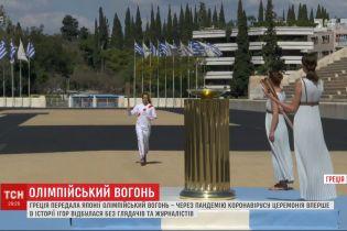 Полум'я надії: Греція передала олімпійський вогонь Японії