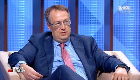 Антон Геращенко обратился к предпринимателям, которые игнорируют требования карантина