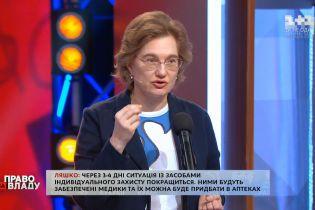 Максимальная самоизоляция - единственный шанс минимизировать риски заражения - Ольга Голубовская