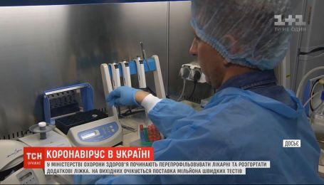 У МОЗ домовилися про імпорт засобів індивідуального захисту та мільйона швидких тестів на коронавірус