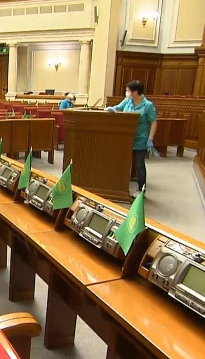 Депутаты массово сдают тест на COVID-19 после общения с инфицированным нардепом Шаховым