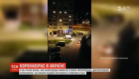 Третья жертва: в Ивано-Франковске от коронавируса умерла 56-летняя женщина