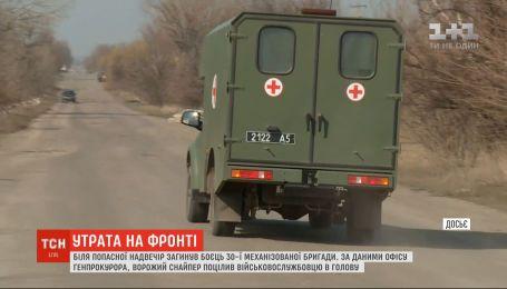 Потеря на фронте: возле Попасной погиб боец 30-й механизированной бригады
