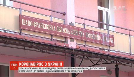 В Ивано-Франковске умерла 56-летняя женщина, инфицированная коронавирусом