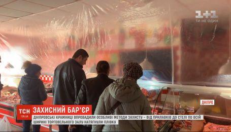 Забарикадувалися від вірусу до самої стелі: дніпровські крамниці впровадили особливі методи захисту