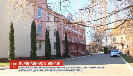 Женщина, которая умерла от коронавируса в Ивано-Франковске, могла заразиться от мужа